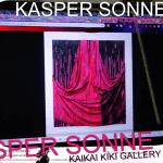 Kasper Sonne : Blanketed Paintings Appear at Tokyo's Kaikai Kiki Gallery